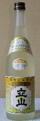 立山 純米無濾過生原酒