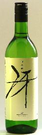 満寿泉 純米酒 冴