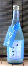 富美菊 夏のにごり酒