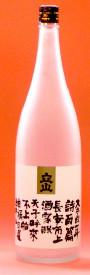 立山 特別純米酒 愛山