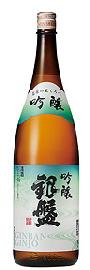 日本酒 銀盤