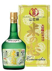 日本酒銀盤 純米大吟醸 米の芯